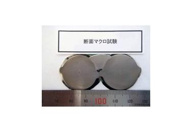 鉄筋フレア溶接部の探査