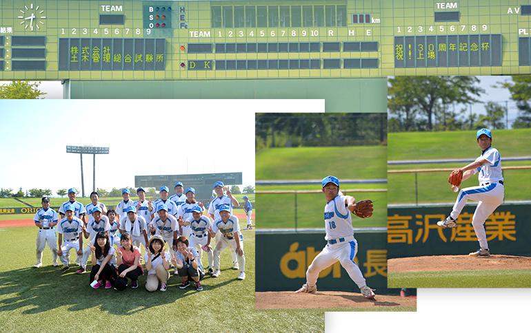 DK野球部