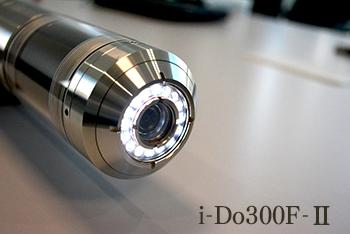 i-do300FⅡ1