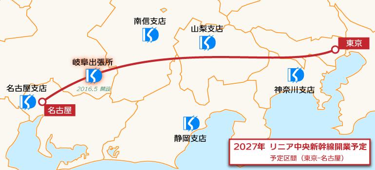 DK-network-GIFU