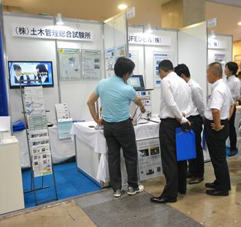 地盤改良技術展2016