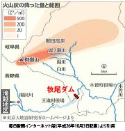 御嶽山噴火 降灰範囲