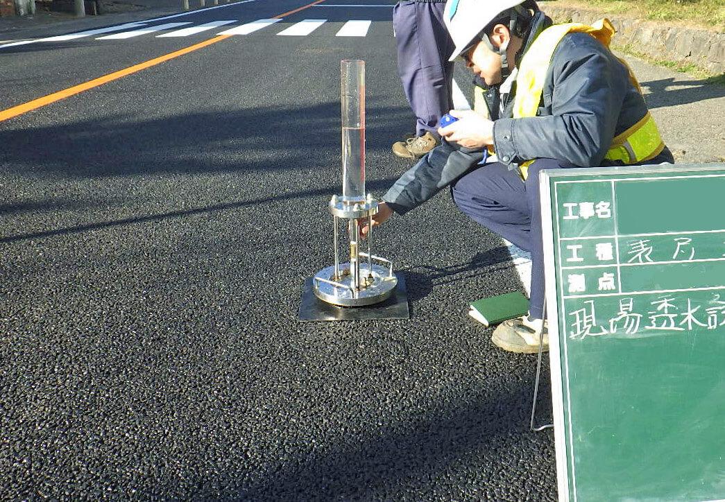 舗装の施工管理 | 土木管理総合試験所